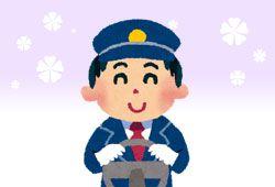 バスの運転手さんのイメージ