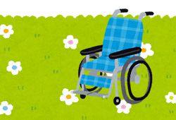 車椅子で散歩のイメージ