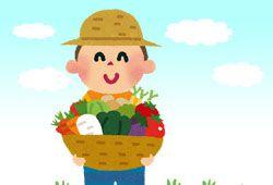 農作業のイメージ
