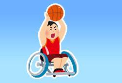 車椅子バスケットのイメージ