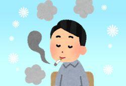 喫煙所のイメージ