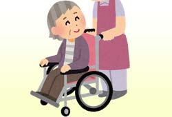 車椅子を押してもらう祖母のイメージ
