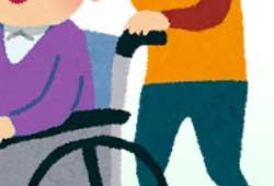 車椅子を押すイメージ