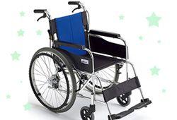 MIKIの車椅子BAL-1
