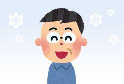 笑顔のお父さんのイメージ