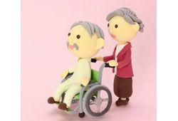 車椅子ご利用者様のイメージ
