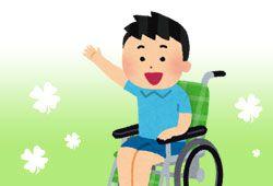 車椅子に乗った男の子