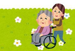 車椅子に乗ったおばあちゃん