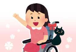 可愛い車椅子のイメージ