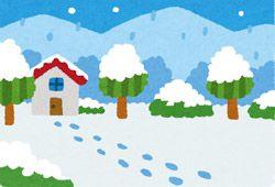 雪道のイメージ