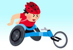 車椅子マラソンのイメージ