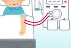 人工透析のイメージ