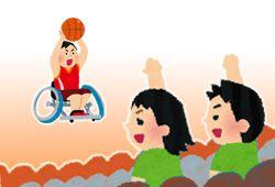 車椅子バスケット会場のイメージ