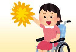 車椅子に座る女の子のイメージ