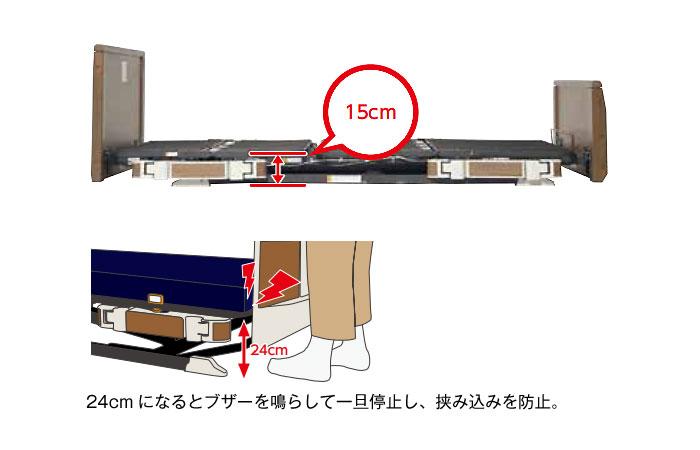 プラッツ 超低床介護ベッド ラフィオは高さへの不安をなくす超低床15cm