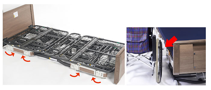 プラッツ 超低床介護ベッド ラフィオの収納式のオプション受け