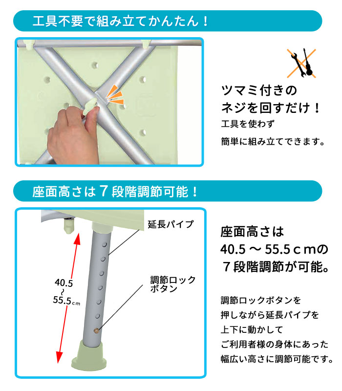 幸和製作所(TacaoF) テイコブベーシックシャワーチェア(背付)は工具不要で組み立て簡単