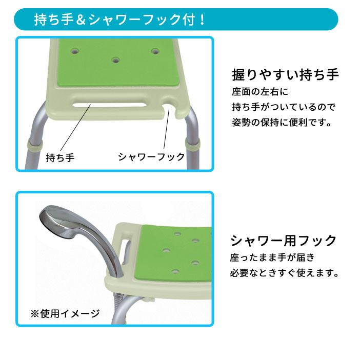 幸和製作所(TacaoF) テイコブベーシックシャワーチェア(背付)のシャワーフックイメージ
