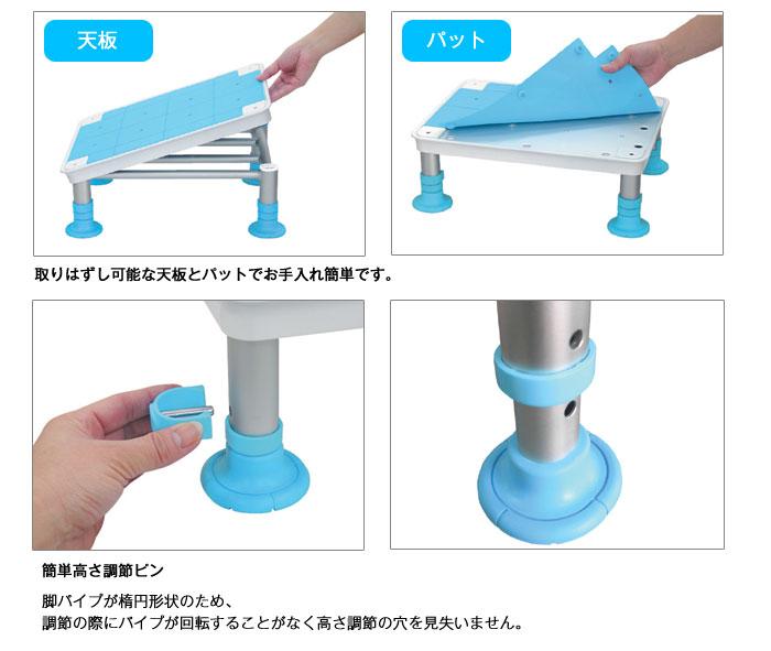 幸和製作所(TacaoF) テイコブ浴槽台(中) YD02-13/YD02-16の便利機能
