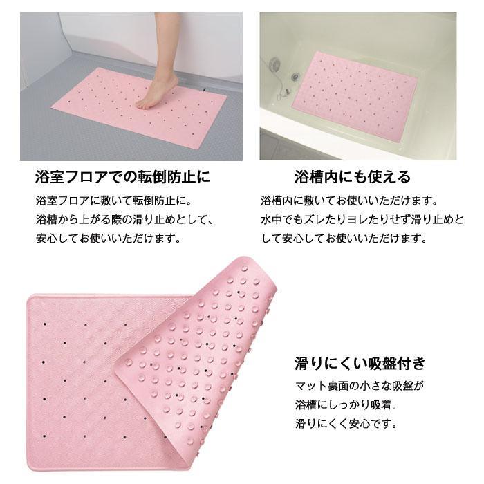 浴室内バスマットYM001の機能2