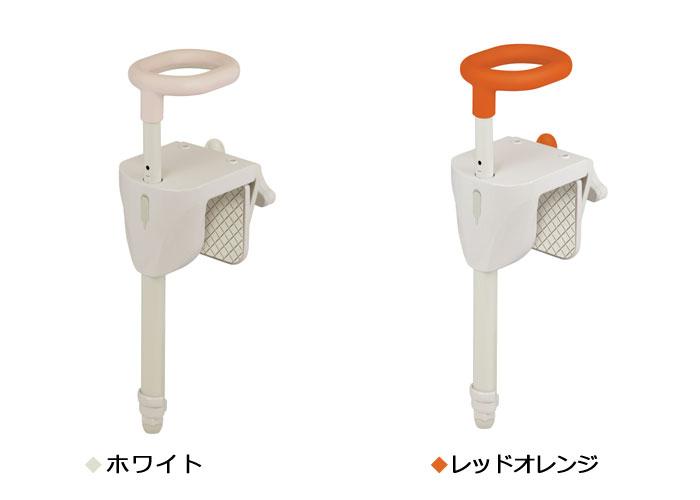 ユニプラス 浴槽手すり UB兼用130 BSH01のカラー