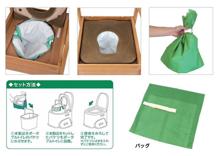 ポータブルトイレ用使いすて紙バッグ(15枚入) EXC04 [介護トイレ用品]の機能