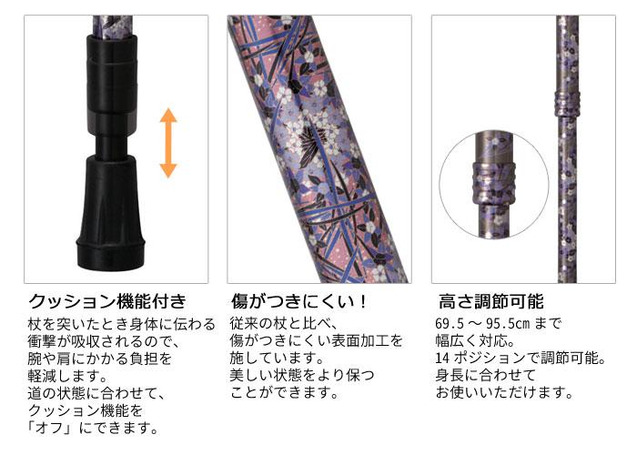 テイコブ伸縮クッションステッキ ES11 [伸縮杖]の機能