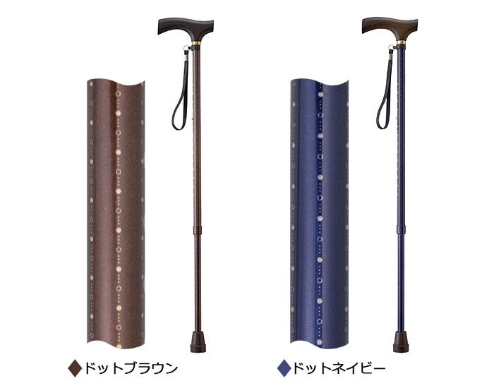 テイコブ伸縮ステッキ EP02 [伸縮杖]のカラー