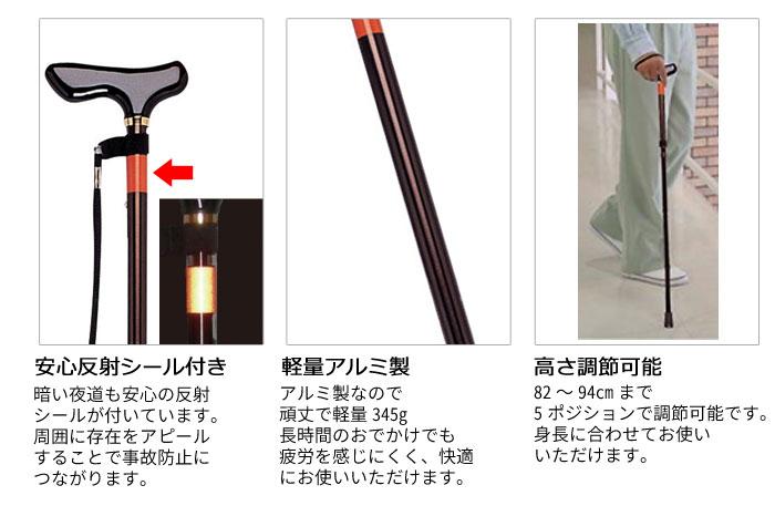 ピッチ付折りたたみ式杖 E-233 の機能
