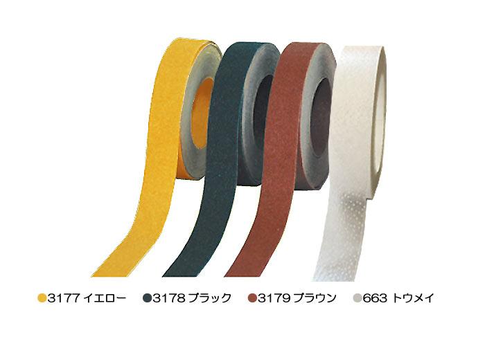 ノンスリップテープ巻物(屋外)50巾のカラー