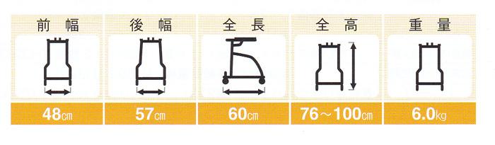 【片山車椅子製作所】 ルームウォーク KW-RM1