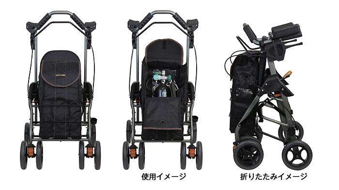 【幸和製作所】 歩行車 テイコブリトルボンベF WAW17の使用イメージ