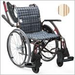 【カワムラサイクル】自走式車椅子 WAVIT ウェイビットプラス