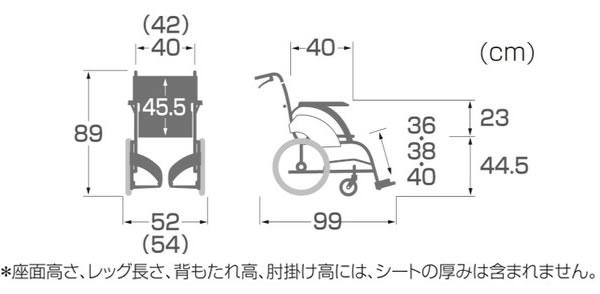 車椅子のサイズ表