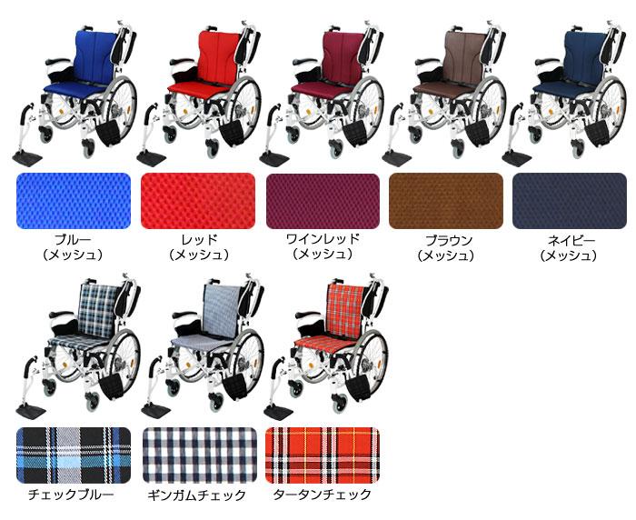 CAH-50SU車椅子画像2枚目