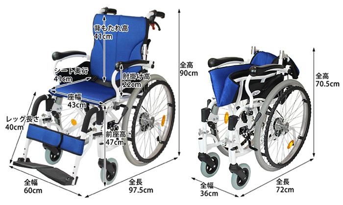 CAH-50SU車椅子画像5枚目