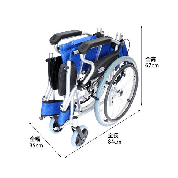 自走式車椅子スマイルの折りたたみサイズ