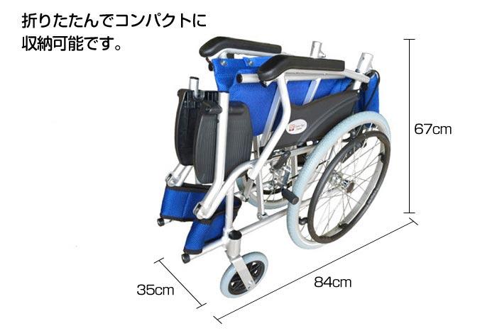 CA-70SU車椅子画像3枚目