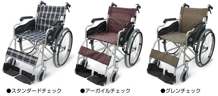 CA-11SU車椅子画像2枚目