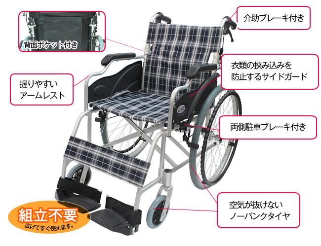 CA-11SU車椅子画像3枚目