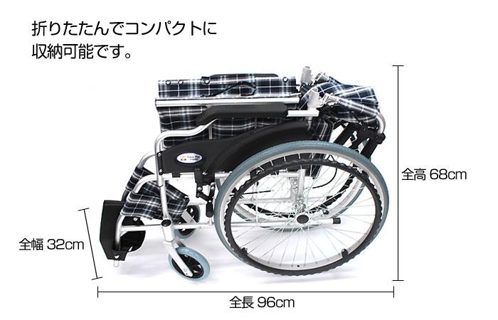 CA-11SU車椅子画像4枚目