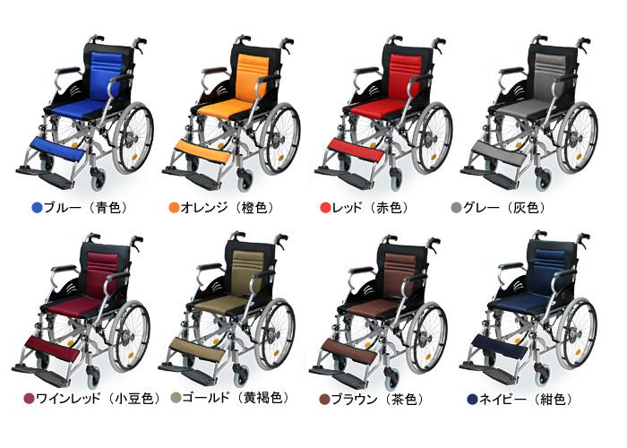 CA-12SU車椅子画像2枚目