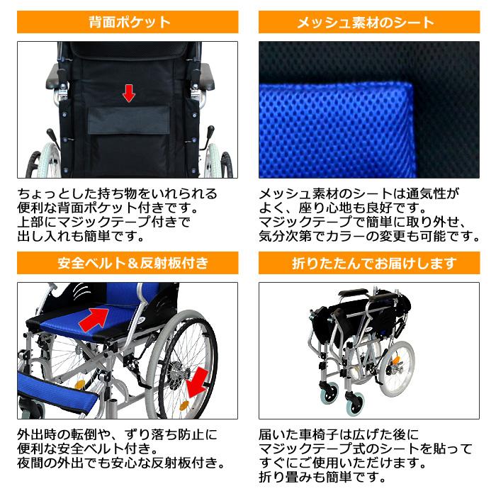 自走式車椅子 CA-12SU ハピネスライトの10のポイント2