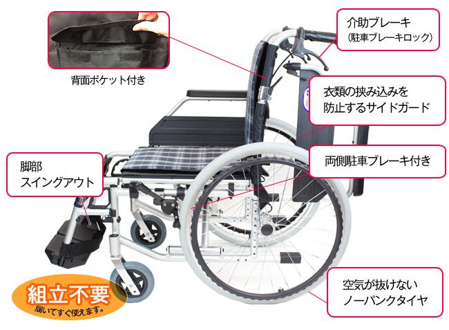 CAH-52SU車椅子画像3枚目