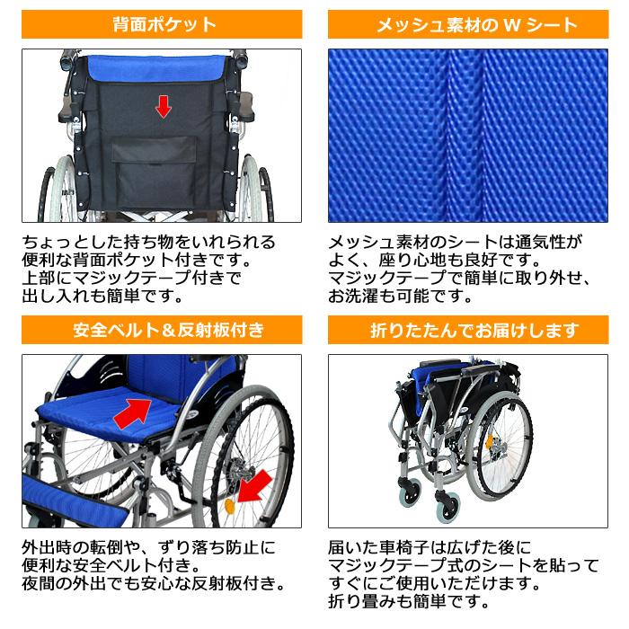 自走式車椅子ハピネスワイドCA-15SU 10のポイント2