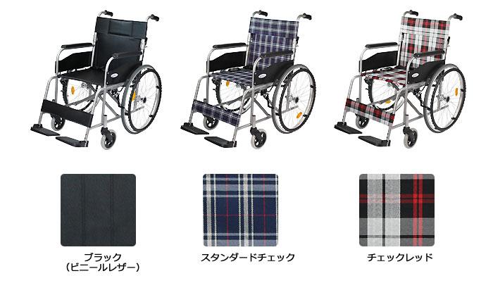 CS-10車椅子画像2枚目