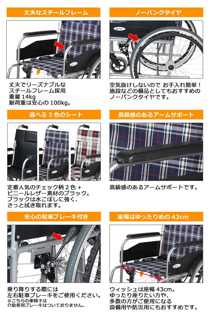 CS-10車椅子画像3枚目