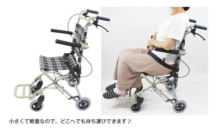介助式アルミ製車椅子 CA-40車椅子画像5枚目