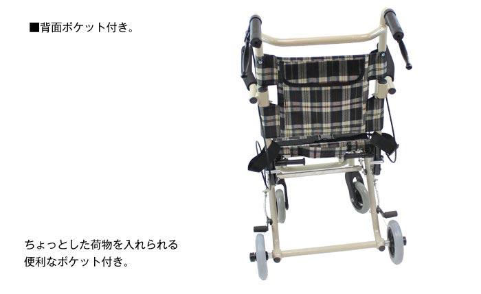 介助式アルミ製車椅子 CA-40車椅子画像6枚目
