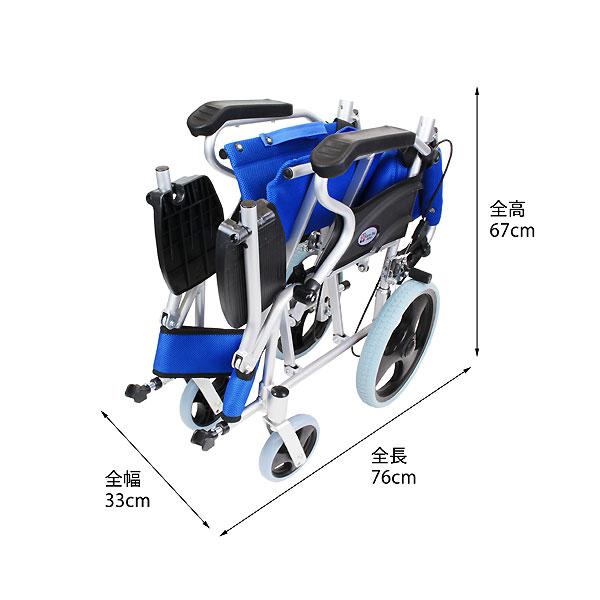 介助式アルミ製車椅子 スマイルの折りたたみサイズ